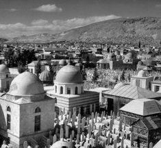 Сирия времен Второй мировой