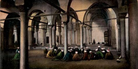 Исламское реформаторское движение рубежа XIX – ХХ столетий: взгляд на науку и систему образования