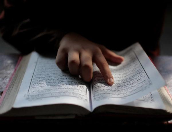 Выдающиеся чтецы Корана