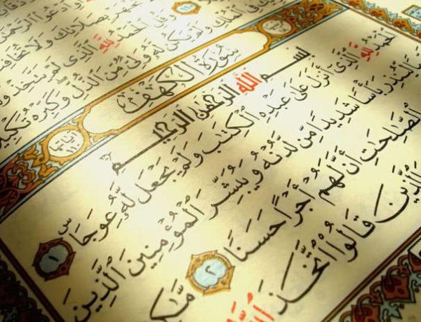 Чтение Корана – способ изучить арабский быстро и легко