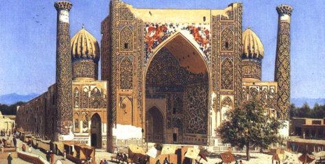 Ученые Средней Азии и Караханидского государства
