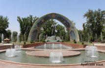 Парк Рудаки в Душанбе