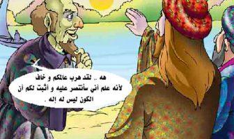 Разум познает Создателя