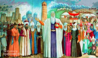 Юсуф Баласагуни