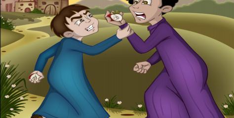 Яблоко раздора — ثمَرَةُ الْخِلَافِ