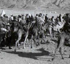 Начало арабского восстания в Хиджазе. 1335/1916 г.