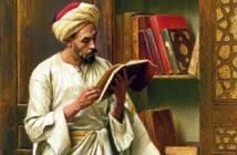 Арабская филология