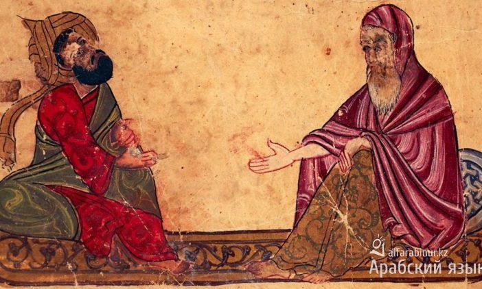 Аль-Кинди на арабской миниатюре