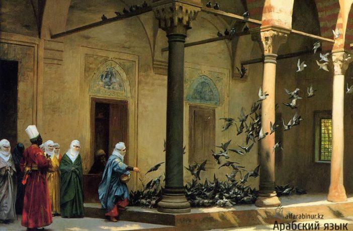 Арабская культура в Османской империи