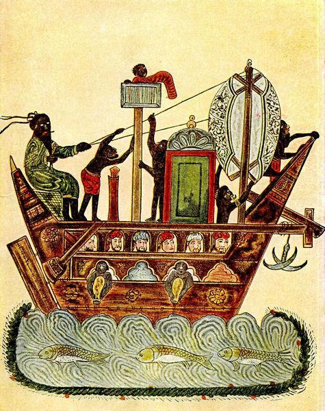 Арабская миниатюра конца XII в