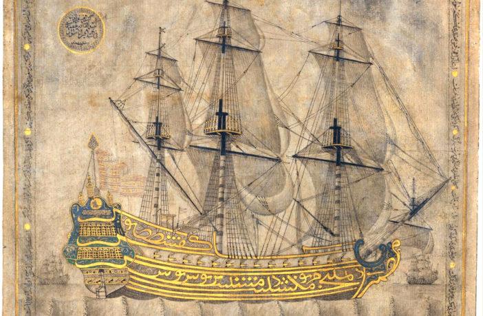 Императорский галеон (1766-1767 гг.)