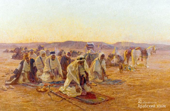 Проза в эпоху рассвета Ислама