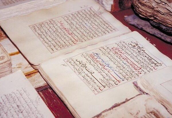 «Хидоя» Бурхануддина Маргинани – уникальный юридический памятник Ислама