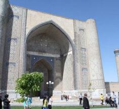 Персидская архитектурная традиция